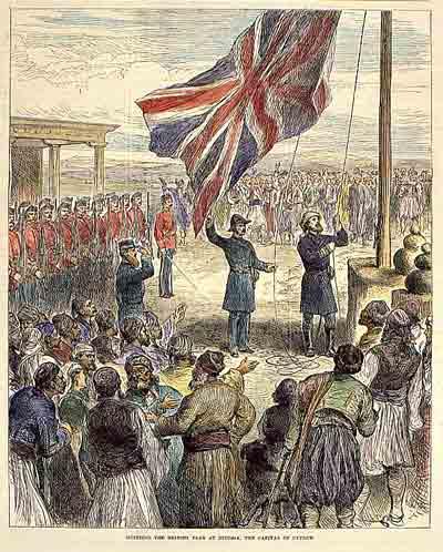 """""""Η ανύψωση της βρετανικής σημαίας στη Λευκωσία το 1878"""", © Illustrated London News, August 10, 1878"""