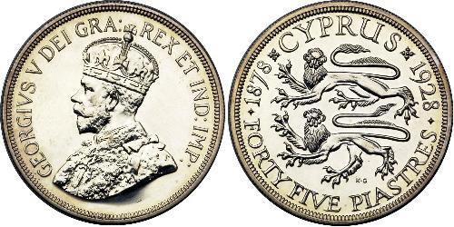 """""""Κυπριακά αργυρά πιάστρα"""", 1878-1960"""