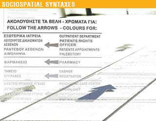 Κτίριο για … 'δυνατούς λύτες' Ι Γενικό Νοσοκομείο Λευκωσίας