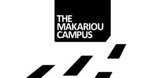 """The Makariou Campus"""