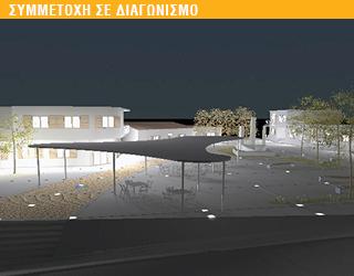 Β΄ Βραβείο Αρχιτεκτονικού Διαγωνισμού για την Ανάπλαση και Ανάδειξη Χώρων στη συνοικία Μουττάλου