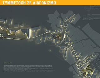 Γ΄ Βραβείο Αρχιτεκτονικού Διαγωνισμού για την Ανάπλαση και Ανάδειξη Χώρων στη συνοικία Μουττάλου