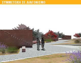 Συμμετοχή στον Αρχιτεκτονικό Διαγωνισμό για την Ανάπλαση και Ανάδειξη Χώρων στη συνοικία Μουττάλου