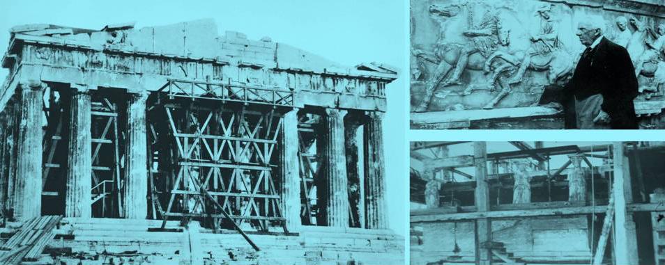Ο Νικόλαος Μπαλάνος και η αναστήλωση του Παρθενώνα. Σύνθεση εικόνων από τον ιστότοπο του ελληνικού Υπουργείου Πολιτισμού, στο http://www.ysma.gr.