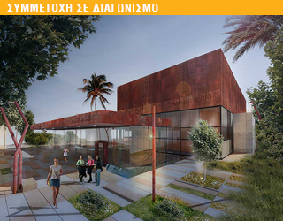 Γ΄ Βραβείο Αρχιτεκτονικού Διαγωνισμού για την Αναβάθμιση και Ανάδειξη του Μαρκίδειου Θεάτρου και του Περιβάλλοντος Χώρου