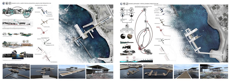 Κ2-Aquaculture production hub_K3-Academic Production hub, © Γεώργιος Χαραλάμπους