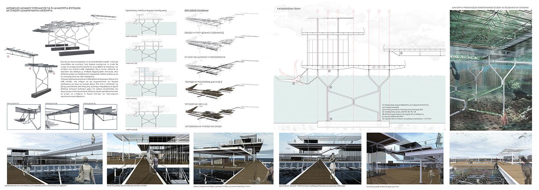 Κατασκευαστικά Σχέδια_Φωτορεαλιστικά κεντρικού κόμβου λιμανιού, © Γεώργιος Χαραλάμπους