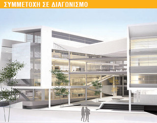 THIRD PRIZE – Architectural Competition for the Medical School on Campus, University of Cyprus