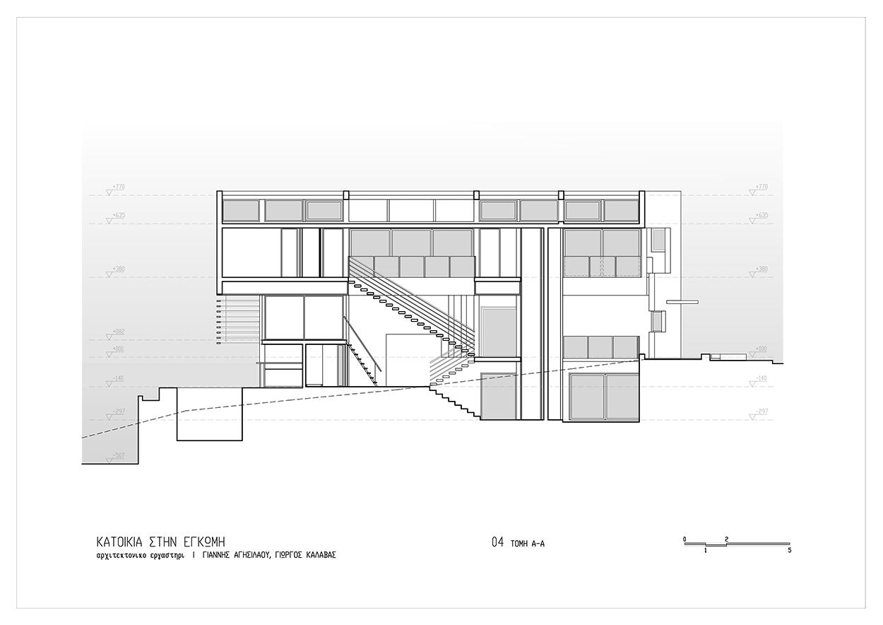 Τομή Α-Α, © ΑΚ Αρχιτεκτονικό Εργαστήρι