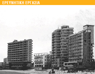 "The ""resilience"" of Famagusta"
