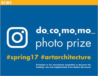 Docomomo Photo Prize – Spring 2017