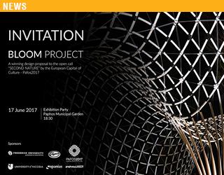 INVITATION: BLOOM PROJECT
