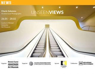 Έκθεση αρχιτεκτονικής φωτογραφίας UNSEEN VIEWS του Αρχιτέκτονα Χάρη Σολωμού
