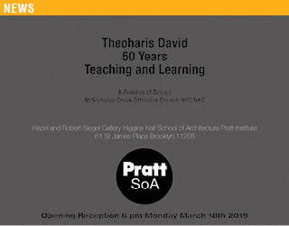 Exhibition Announcement: Professor Theoharis David – 50 Years Teaching and Learning