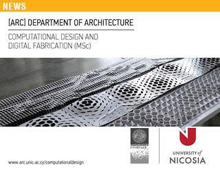 Υποτροφίες: Μεταπτυχιακό Πρόγραμμα Υπολογιστικός Σχεδιασμός και Ψηφιακή Κατασκευή