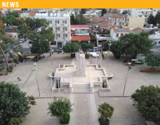 Αποτελέσματα Αρχιτεκτονικού διαγωνισμού για την ανάπλαση της πλατείας Ηρώων και παρόδων στη Λεμεσό